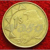 7707:  1 доллар 1993 Намибия