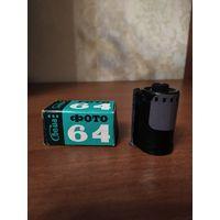 Фотопленка ретро новая в метал.кассете