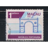 Португалия Китай Макао 1982 Городские ворота Стандарт #488I