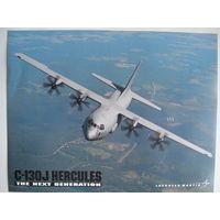 Фото самого распространенного в мире военно-транспортного самолета C-130 Hercules