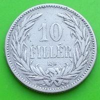 10 филлеров 1893 АВСТРО - ВЕНГРИЯ  *