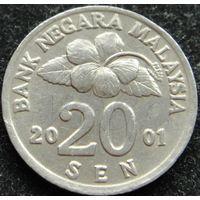 495:  20 сен 2001 Малайзия