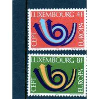 Люксембург. Ми-862,863. Европа. С.Е.Р.Т.