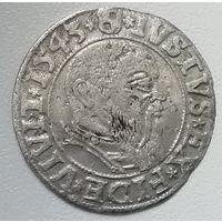 Пруссия Альберт грош 1543 г