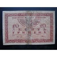 Банкнота времён гражданской войны.