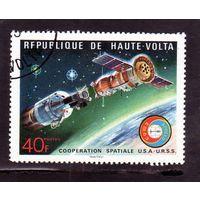 Верхняя Вольта. Ми-581 . Космос. Союз-Аполлон.1975.