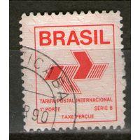 Бразилия. Гашеная. Лот-9