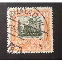 ЭКВАДОР\1452\ Эквадор 1930 КОРАБЛЬ . ФЛОТ. штемпель Гуаякиль. порт \GUAYAQUIL\ФИЛГЕОГРАИЯ