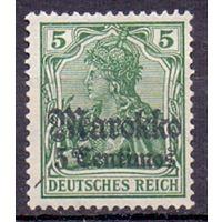 """Германия Почта в Марокко 5 сант/5 пф """"kk"""" Wz 1 1911 г"""