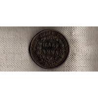 Индия Британская  1/2 анны 1835/(En)