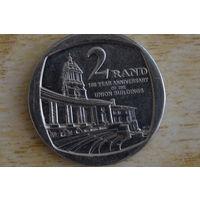 ЮАР 2 ранда 2013   Союз