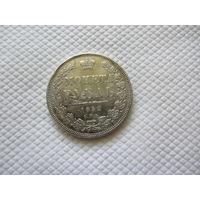 1 рубль 1852 г. СПБ ПА
