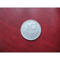 10 филлеров 1983 года Венгрия