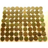 Интереснейшие монетки 80 шт. (среди них много редких, не частых, в приличном сохране много)всё одним лотом, распродажа с 1 - го рубля! Только на 3 дня!!!