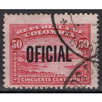 Колумбия 119