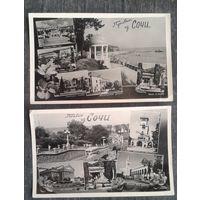 Привет из Сочи. Фотооткрытка. 1957 г. Чистая