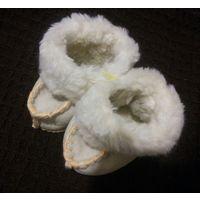 Пинетки для новорожденных, 16 р-р, натуральная овчина, новые