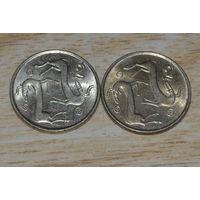 2 цента 1996 Кипр КМ# 54.3 никелевая латунь