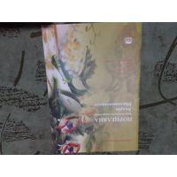Каталог фарфор коллекций Сумского художньго музею