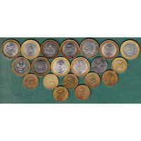 Сборный  лот монет  России 20  штук памятные без  повторов
