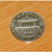 Узбекистан 500 сум 2011