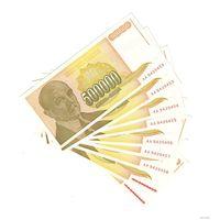 Югославия 500000 динара 1994 7 штук номера подряд UNC-