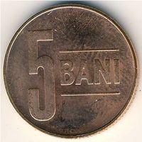 ПОДБОРКА ПЯТАКИ  3 МОНЕТЫ:РУМЫНИЯ,УКРАИНА Цена одной монеты 0,1 руб