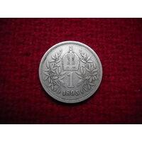 Австро-Венгрия 1 крона 1895 г.