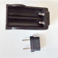 Зарядное устройство для двух аккумуляторов 18650.