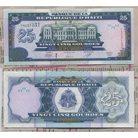 Распродажа коллекции. Гаити. 25 гурдов 2009 года (P-266d - 2000-2015 Issue)