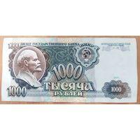 1000 рублей 1991 года - СССР