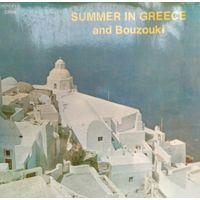 Summer In Greece  1973, Lyra, LP, VG+, Greece