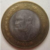 Индия 10 рупий 2009 г. Хоми Джехангир Баба