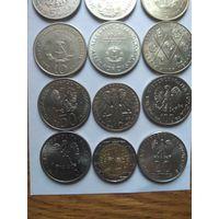 Монеты- отличные.