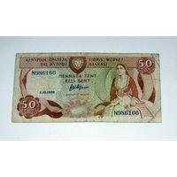 Кипр ,50 центов 1988г редкая! , Р1-52 Снижение цены.