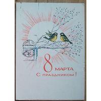 Поляков Ю. 8 марта. 1969 г. ПК прошла почту.