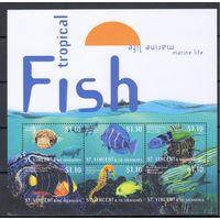[1584] Сент-Винсент и Гренадины 2000. Фауна.Рыбы. МАЛЫЙ ЛИСТ.