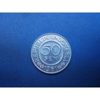 50 сен 1961 индонезия