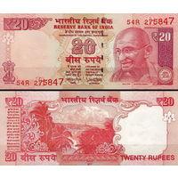 Индия  20 рупий  2017 год    UNC  (новинка)