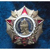 "Знак ""Александр Невский""."
