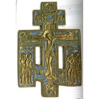 Крест православный. Пластика. Эмаль. XIX в.