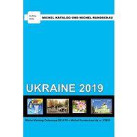 2019 - Michel _ Украина - на CD9
