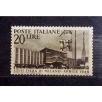 27-я Миланская торговая ярмарка, Италия, 1949 год, 1 марка