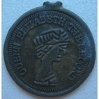 Медальон Королева Елизавета II