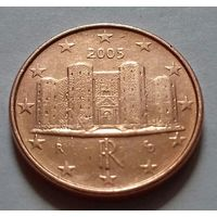 1 евроцент, Италия 2005 г.
