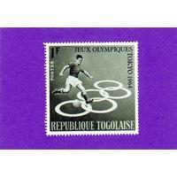 Того.Спорт. Футбол.Олимпийские игры.Токио.1964.