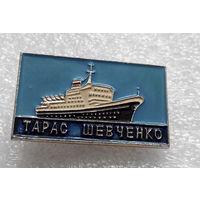 Значки: Корабли - Тарас Шевченко (#0021)