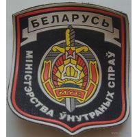 Шеврон 2 МУС