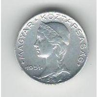 Венгрия 5 филлеров 1951 года. Более редкий тип!