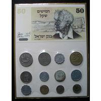 Израиль, старый запечатанный набор